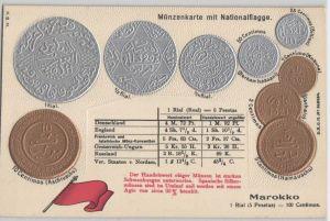 92484 Münz AK Münzkarte mit Nationalflagge Marokko 1 Centimo bis 1 Rial