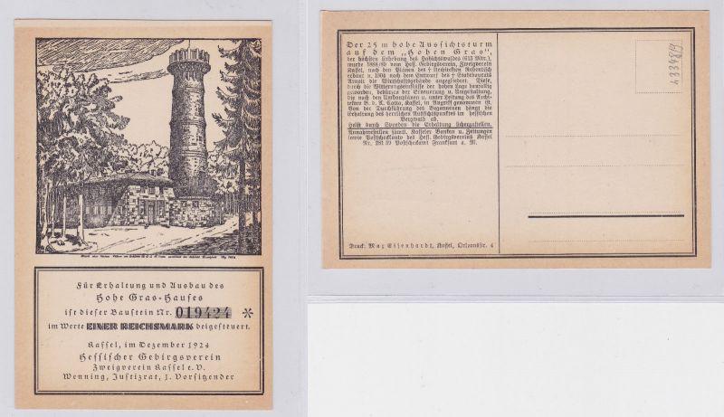 1 Mark Baustein Banknote Kassel Hessischer Gebirgsverein 1924 (126129)