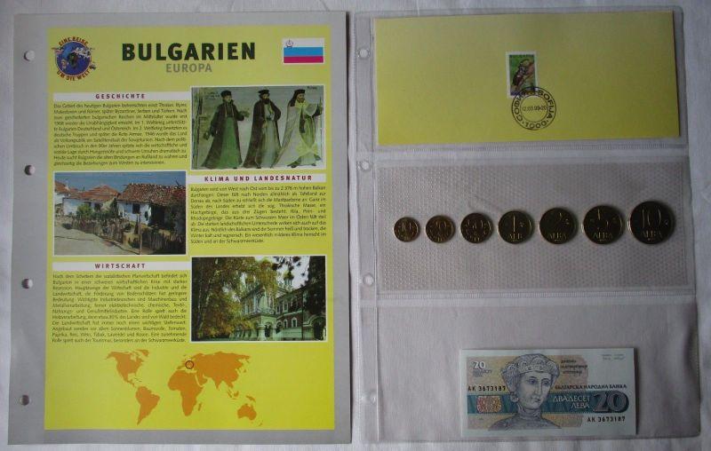 KMS 10 Stotinki-10 Lewa, Briefmarke 4 Lewa, 20 Lewa Banknote Bulgarien (126358)