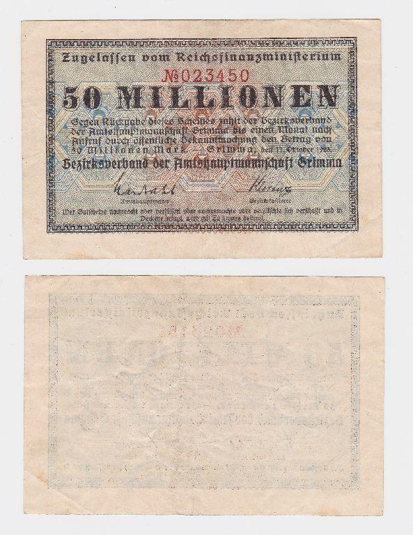 50 Millionen Mark Banknote Amtshauptmannschaft Grimma 11.Oktober 1923  (118735)