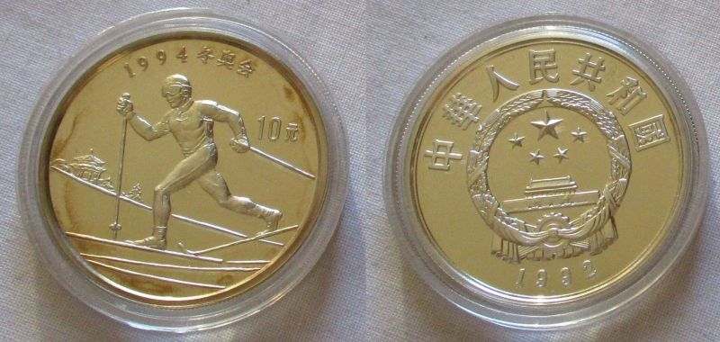 10 Yuan Silber Münze China Winter Olympiade 1994 Lillehammer Langläufer (126379)