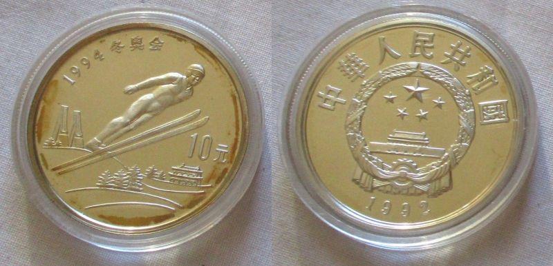 10 Yuan Silber Münze China Winter Olympiade 1994 Lillehammer Skispringen(126446)
