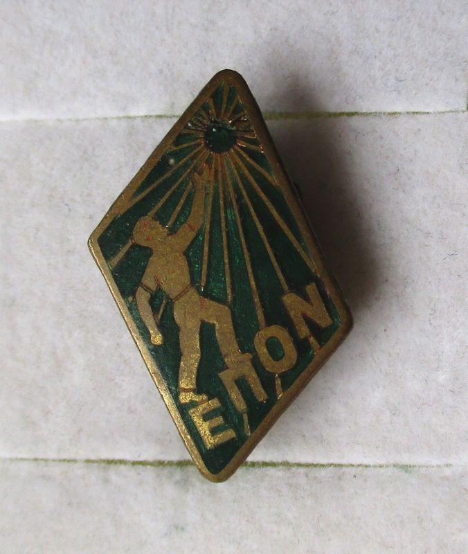 Abzeichen Vorkrieg grün mit Schrift EIION Mann steigt Sonne entgegen (111301)