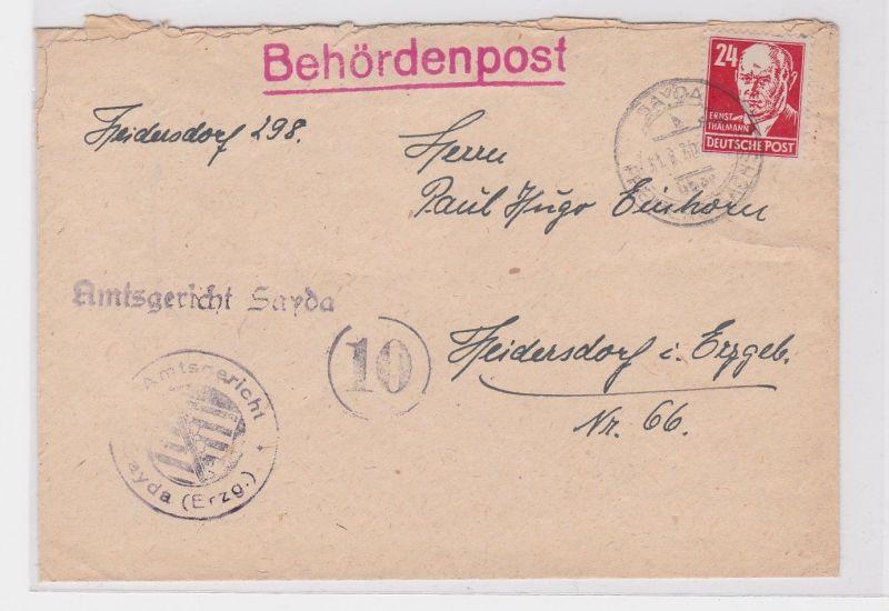 79618 Brief Behördenpost Amtsgericht Sayda im Erzgebirge 1950