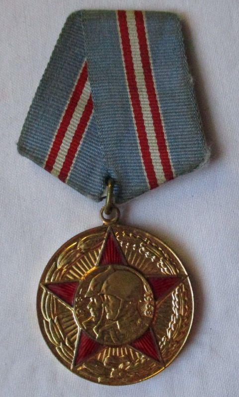 Jubiläumsmedaille Russland 50 Jahre russische Streitkräfte - 1918-1968 (126026)