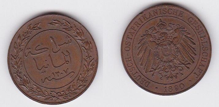 1 Pesa Kupfer Münze Deutsch Ostafrika 1890  (122350)