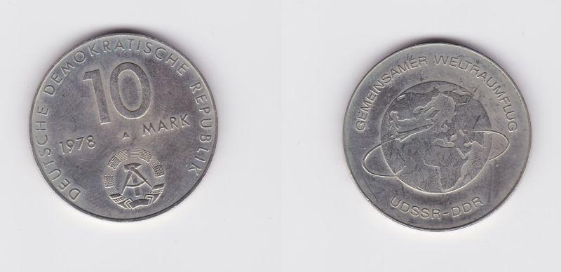 DDR Gedenk Münze 10 Mark gemeinsamer Weltraumflug DDR UdSSR 1978 (127120)