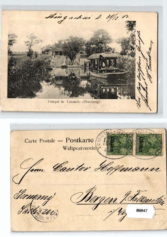 86847 Ak China Bahnpoststempel Tsingtau Weihsien Zug 2, 1904