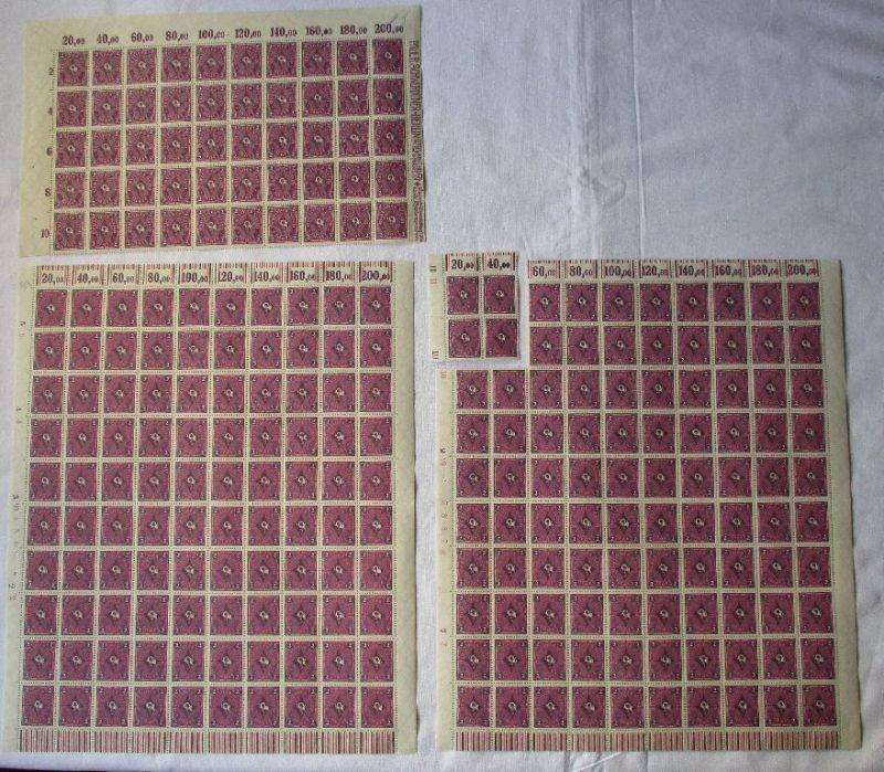 Dt. Reich Posthornsatz Dienstmarken Bogensammlung 50 Bögen postfrisch (126822)