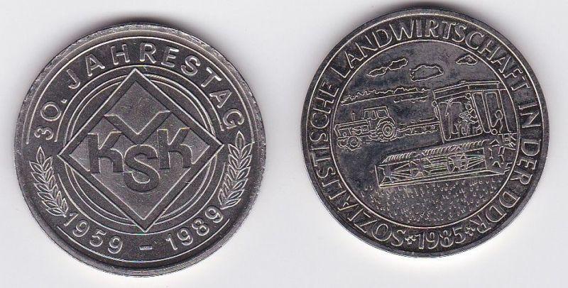 2x DDR Medaille KSK Verband & sozialistische Landwirtschaft der DDR (117761)