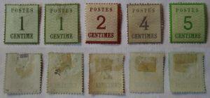 Briefmarken Norddeutscher Postbezirk Interessante Sammlung mit 5 Werten (111995)