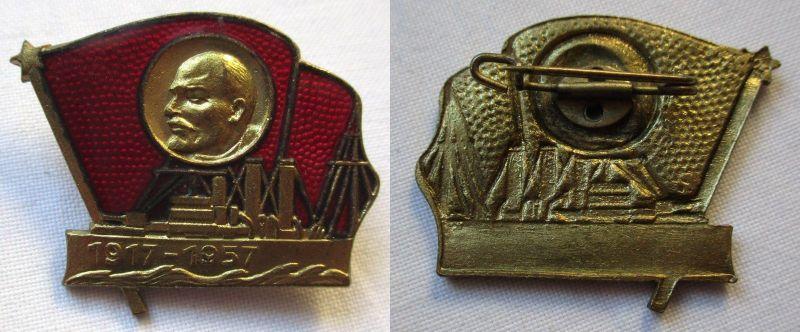 UDSSR Abzeichen Russland Lenin Kampf ü. dem Schiff der Aurora 1917-1957 (123786)
