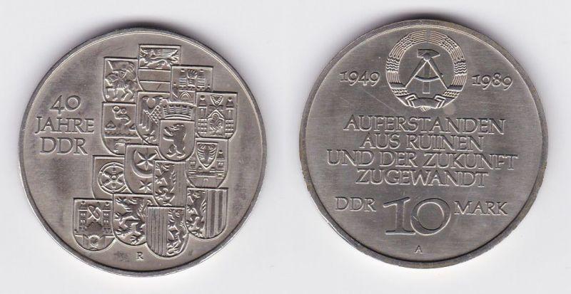 DDR Gedenk Münze 10 Mark 40.Jahrestag der DDR 1989 (125362)