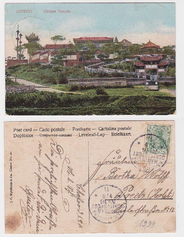 87834 Ak Chefoo China Chinese Temple mit MSP Stempel Nr 16, 1911