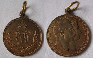 Bronze Medaille Wilhelm II Deutscher Kaiser - Augusta Victoria Kaiser (128414)