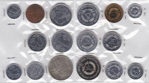 Kompletter DDR Kursmünzensatz (KMS) mit 5 Mark Meißen 1983 Stempelglanz (129383)