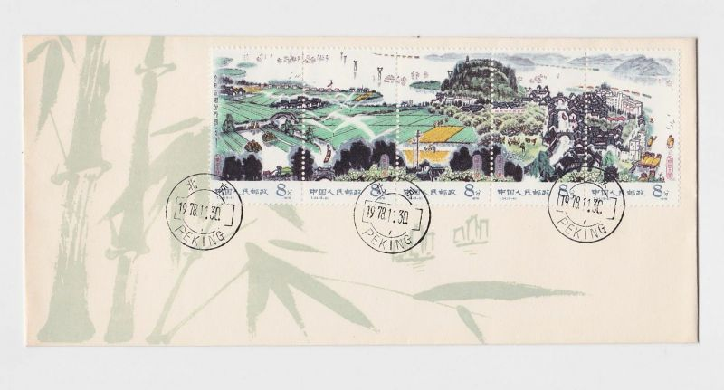 Seltener Brief China Stempel Peking 30.11.1978 (118762)