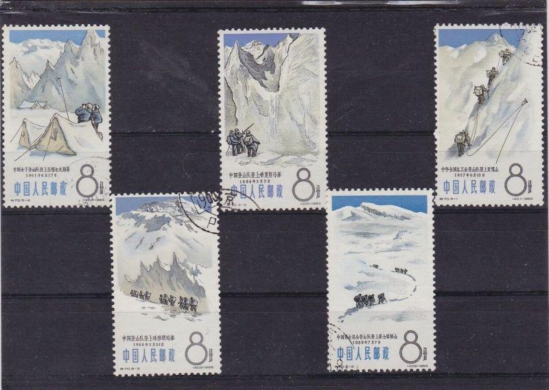 5 Marken China 1965 Alpinistische Erfolge Bergsteigen 868/72 gestempelt (123672)