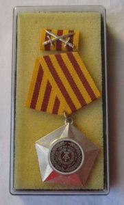 DDR Kampforden Für Verdienste um Volk und Vaterland Silber Barthel 14c (100728)