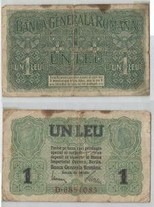1 Leu Banknote Rumänien Militär & Besetzungsausgabe 1. Weltkrieg Ro 474 (129172)