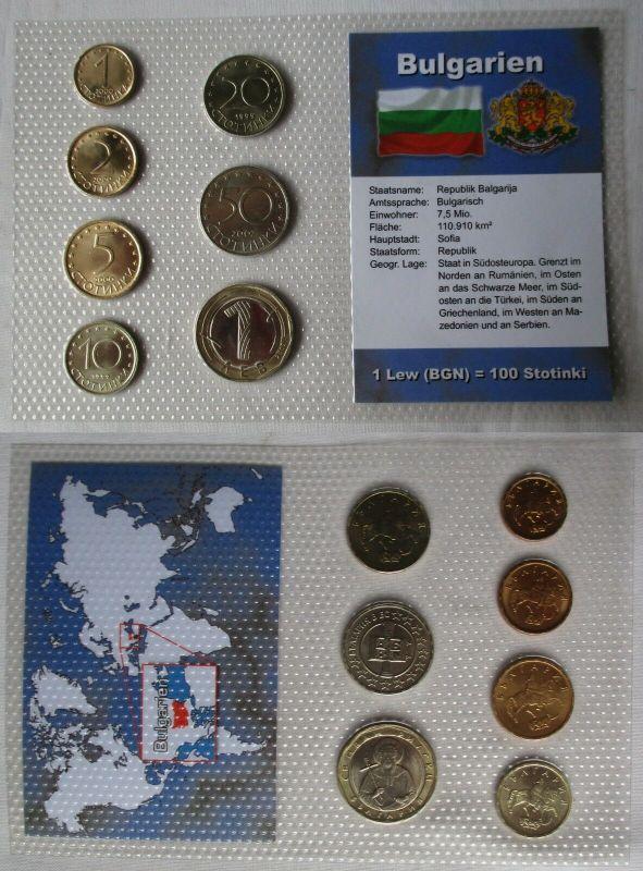 Kursmünzsatz KMS Bulgarien 7 Münzen 1 Stotinka - 1 Lev (129724)