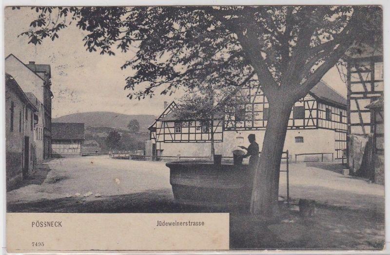 92183 Ak Pössneck Jüdeweinerstrasse 1913