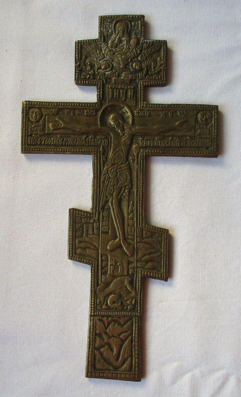 Russisches, orthodoxes Segenskreuz, Messing 19. Jahrhundert um 1850 (119905)