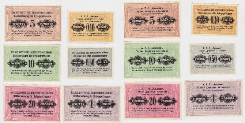 6 Banknoten Kriegsgefangenengeld Bergdirektion Eisenerz 1.Weltkrieg (130360)