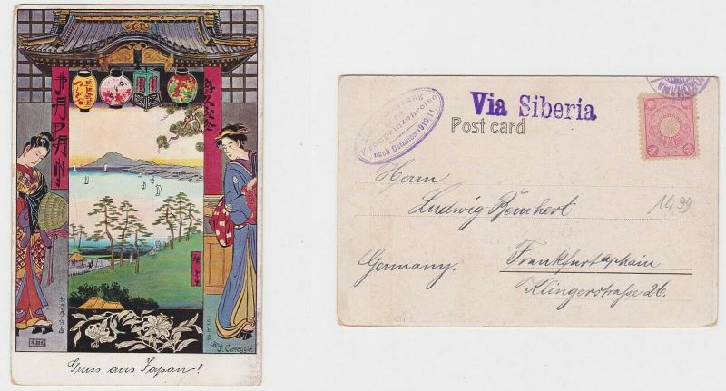 90859 Künstler AK Gruss aus Japan - Postkarte aus Yokohama über Sibirien 1911