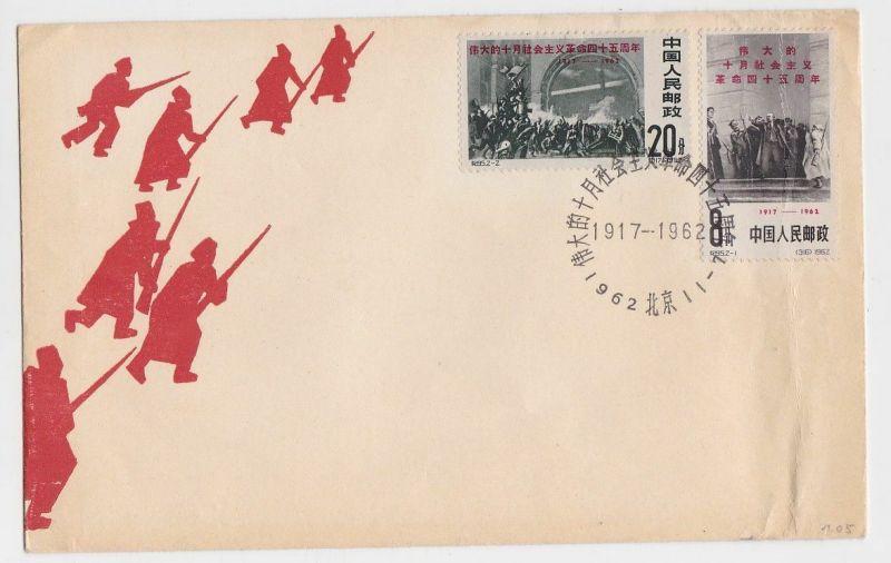Seltener China Brief mit Michel Nr.663 und 664 von 1962 (77584)