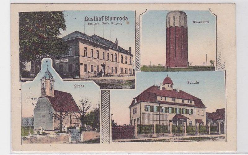 03010 Feldpost Ak Gasthof Blumroda Schule, Wasserturm, Kirche 1916