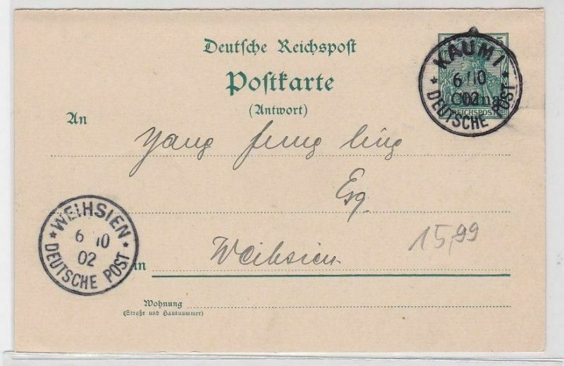 23959 Ganzsachen Postkarte Deutsche Post in China Kaumi 1902