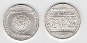 5 Peso OZ Silbermünze Mexiko 1993 Precolumbian Bajorrelieve de el Tajin (131370)