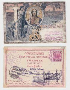 20658 Ak Lithographie Jerusalem anläßlich des Kaiserbesuchs 1898