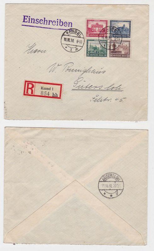 Einschreiben Brief mit Herzstück Block 1 Kassel 1930 (125641)