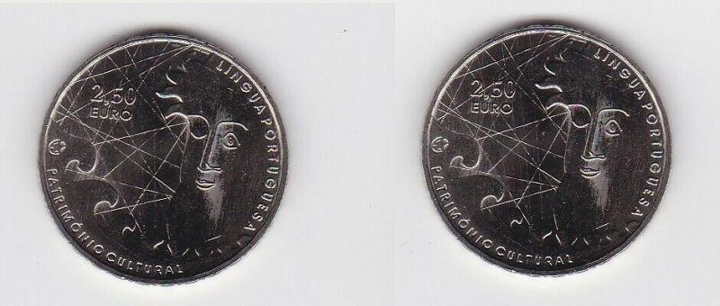 2,5 Euro Münze Portugal 2009 Portugiesische Literatur-Lingua Portuguesa (115328)