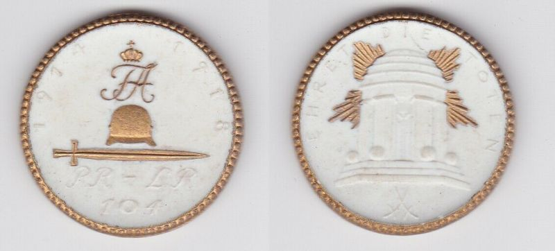 Medaille Porzellan Böttger Steinzeug Chemnitz Denkmalspende Regiment 104(125866)