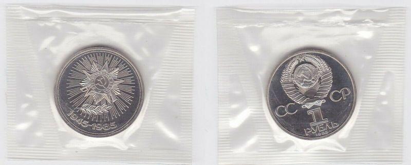 1 Rubel Münze Sowjetunion 1985 40 Jahre Frieden Novodel 1988 H OVP (131558)