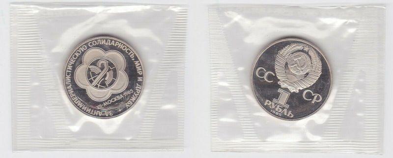 1 Rubel Münze Sowjetunion 1985 XII Weltfestspiele Moskau Nowodel 1988 H (130929)