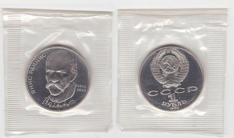 1 Rubel Münze Sowjetunion 125.Geburtstag von Jan Rainis 1990 OVP PP (131384)