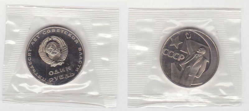 1 Rubel Münze Sowjetunion 1967 50 Jahre Oktoberrevolution 1988 H OVP (131533)