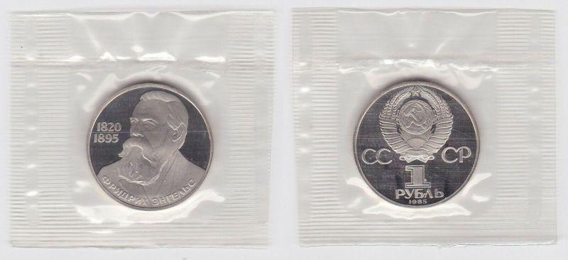 1 Rubel Münze Sowjetunion 1985 165. Geburtstag von Friedrich Engels OVP (130913)