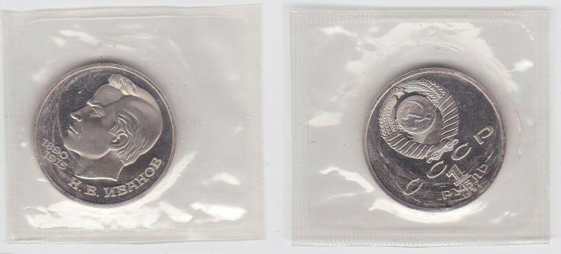 1 Rubel Münze Sowjetunion 1991 Konstantin Iwanow OVP (131547)