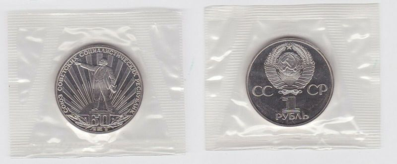 1 Rubel Münze Sowjetunion 60 Jahre Oktoberrevolution 1977 OVP (130912)