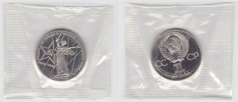 1 Rubel Münze Sowjetunion 1975 - 30 Jahre des Sieges im Krieg 1941-1945 (131550)