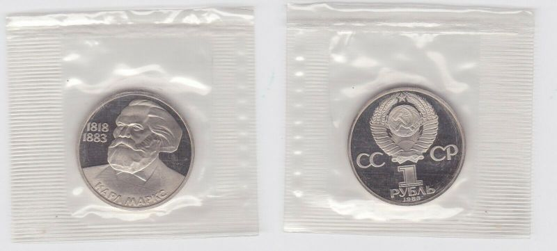 1 Rubel Nickel Münze Sowjetunion UdSSR Karl Marx 1983 (130946)