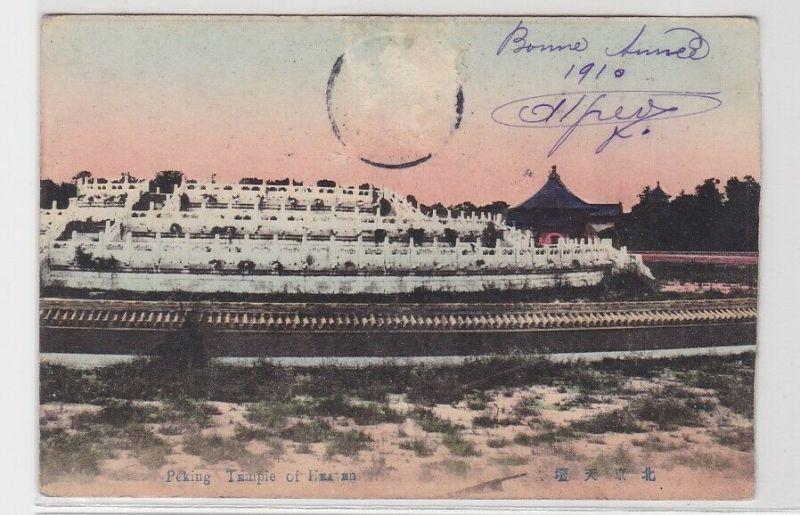 18928 Ak Peking China Temple of Heaven um 1910