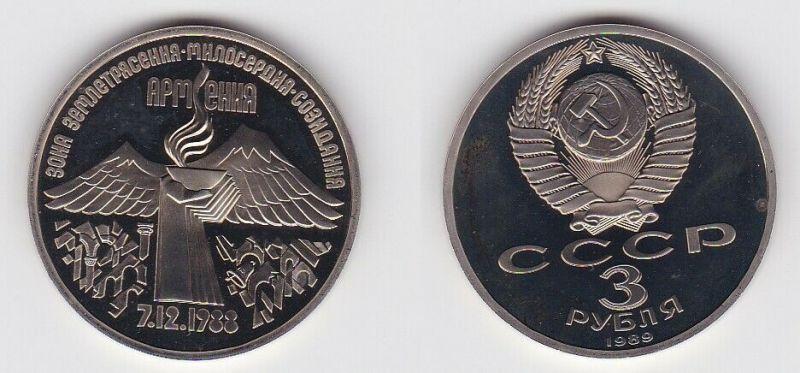 3 Rubel Münze Sowjetunion 1989, Erdbeben in Armenien (130486)