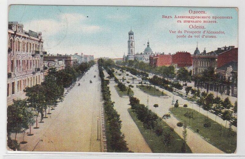 59905 Ak Odessa Russland Aussicht auf den Alexander Prospekt 1912