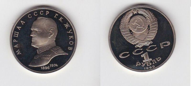 1 Rubel Münze Sowjetunion Marshall Zhukov 1990 PP (130673)